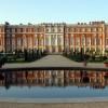 Hampton Court Palace: una delle facciate