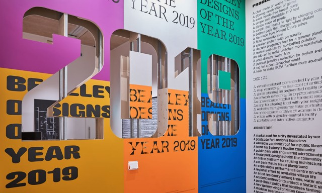 Beazley Designs of the Year 2019